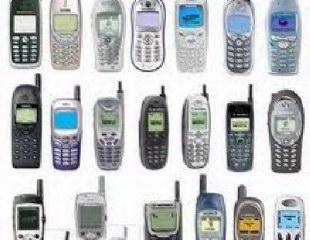 Βλάβες κινητών τηλεφώνων θα επισκευάζονται αυτόματα