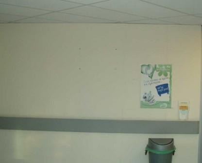 Αφαιρέθηκε η μαρμάρινη πλάκα θεμελίωσης του Νοσοκομείου Τρικάλων