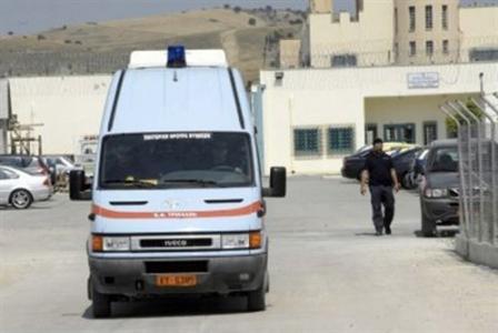 Επίθεση με μαχαίρι σε βαρυποινίτη στις Φυλακές Τρικάλων