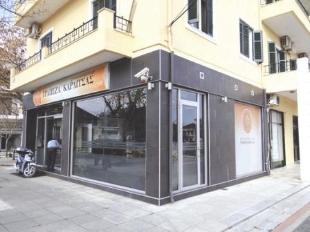Ένοπλη ληστεία στη Συνεταιριστική Τράπεζα Παλαμά