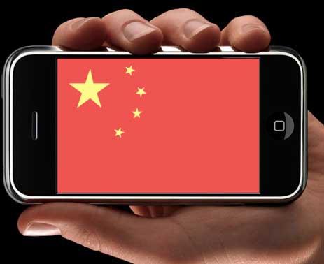 Ντελίριο στην Κίνα για το Ιphone