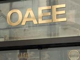 Κλιμάκιο του ΟΑΕΕ στον Αλμυρό για θεωρήσεις βιβλιαρίων ασθενείας