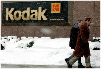 Αίτηση χρεοκοπίας κατέθεσε η Kodak