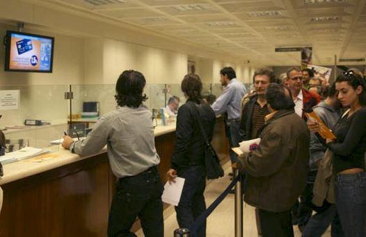 Θύμα εκφοβισμού δανειολήπτρια απο διευθύντρια μεγάλης τράπεζας στο Βόλο