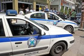 Εξαρθρώθηκε εγκληματική οργάνωση στα Τρίκαλα
