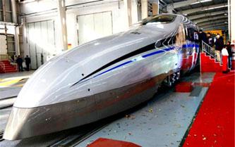 Video: Οι Κινέζοι ετοίμασαν νέο τρένο με τελική 500 χλμ/ώρα