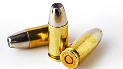 """ΗΠΑ: Κατασκευάστηκε μια """"έξυπνη"""" σφαίρα"""