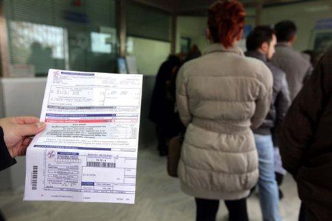 Προθεσμία τριών μηνών στους πελάτες της Energa και της Hellas Power δίνει η ΡΑΕ