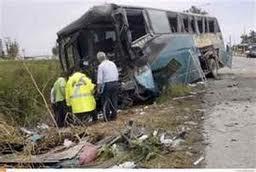 Σύγκρουση λεωφορείων στην Εθνική οδό Αθηνών-Λαμίας
