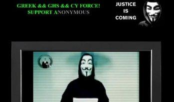 Eπίθεση των Anonymous στο site του ελληνικού υπουργείου Δικαιοσύνης