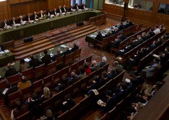 Βουλή: Αντιδράσεις για την απόφαση της Χάγης