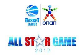 Η ψηφοφορία για το ALL STAR GAME