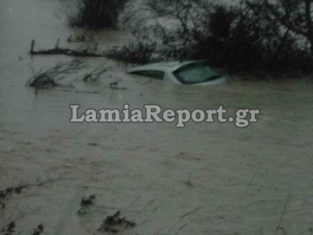 Πλημμύρισε ο Σπερχειός - «Πνίγεται» η Φθιώτιδα