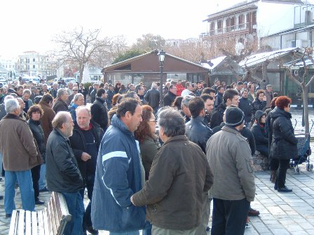 Συγκέντρωση στη Σκόπελο