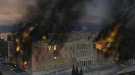 «Καίγεται η Βουλή»... στο Facebook