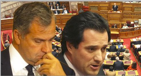 Παραιτούνται αλλά ψηφίζουν το νέο Μνημόνιο Βορίδης και Γεωργιάδης