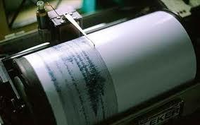 Πέντε ασθενείς σεισμικές δονήσεις στα Τρίκαλα