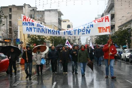 Υπό καταρρακτώδη βροχή η σημερινή πορεία των διαδηλωτών στο Βόλο
