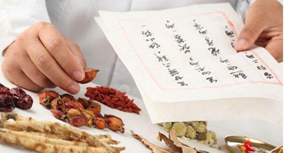 Πέντε κανόνες... ζωής από την παραδοσιακή κινεζική ιατρική