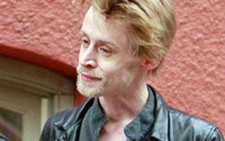 Ποιος είδε τον Macaulay Culkin και δεν φοβήθηκε
