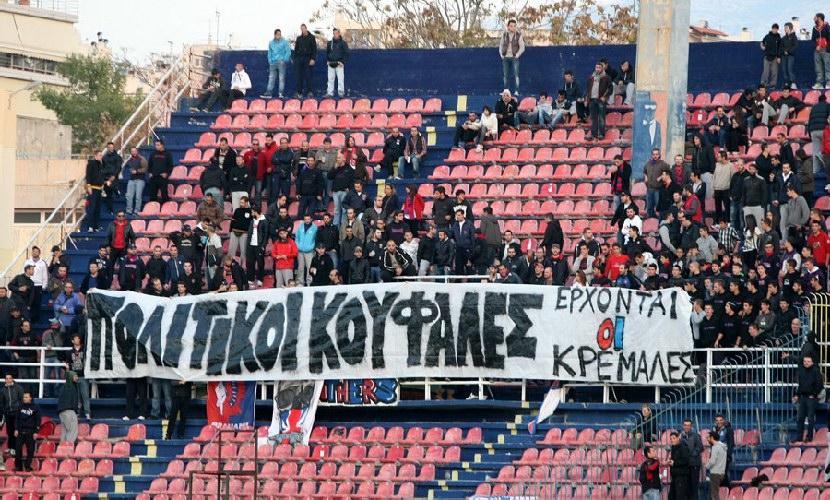 Χέρι χέρι στο συλλαλητήριο οπαδοί Παναθηναϊκού-Ολυμπιακού-Πανιωνίου!