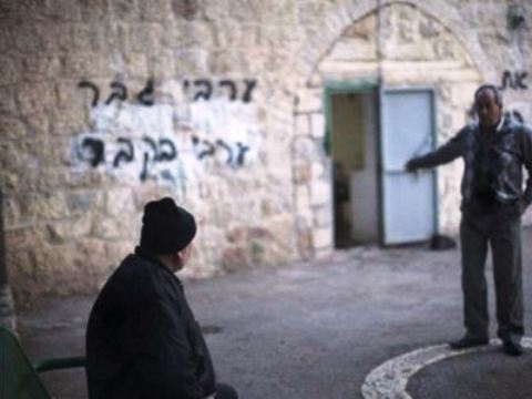 Ισραήλ: Γκράφιτι ζωγράφισαν βάνδαλοι σε Ελληνορθόδοξη μονή