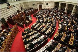 Εκτός ΠΑΣΟΚ-ΝΔ 43 βουλευτές που ψήφισαν κατά της δανειακής σύμβασης