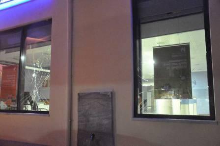 Χτύπησαν τράπεζες στα Τρίκαλα