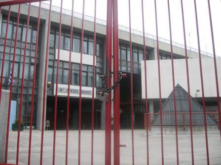 Μπαράζ καταλήψεων σε Γυμνάσια και Λύκεια για τα νέα μέτρα