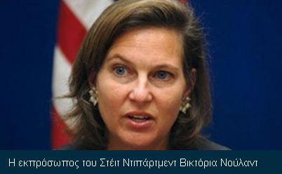 Έκκληση ΗΠΑ σε Ελλάδα να εφαρμόσει όλα όσα έχει συμφωνήσει