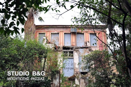 Εικόνες εγκατάλειψης στο σπίτι του Χ. Τρικούπη