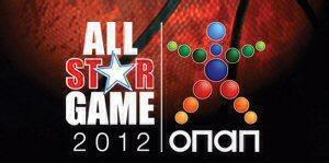 Ακυρώθηκε το Θεσσαλικό All Star Game