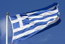 «Είμαστε όλοι Ελληνες»