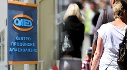 Δύο νέα προγράμματα τοπικής   απασχόλησης στο Δήμο Ρήγα Φεραίου