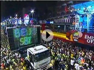 """""""Άναψε"""" το καρναβάλι στο Ρίο  [βίντεο]"""
