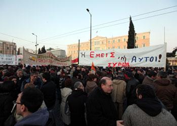 Διαδηλώσεις και συλλαλητήρια στο Σύνταγμα