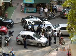 Τρίκαλα:Συγκρούστηκε διαδοχικά με 3 αυτοκίνητα στο κέντρο της πόλης