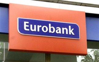 Eurobank: Συγκέντρωσε χρέος της ύψους 431 εκατ. ευρώ