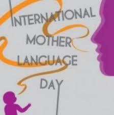 Εκδήλωση για την Παγκόσμια Ημέρα Μητρικής Γλώσσας