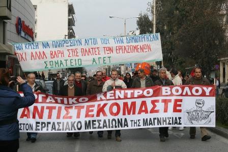 Νέα συλλαλητήρια και απεργίες στο Βόλο