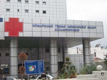 Τραυματισμός 20χρονου στη Σκόπελο