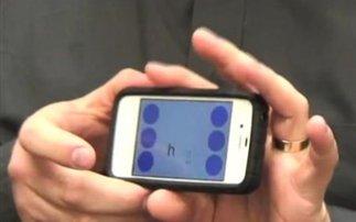 Εφαρμογή για πληκτρολόγηση μηνυμάτων από τυφλούς