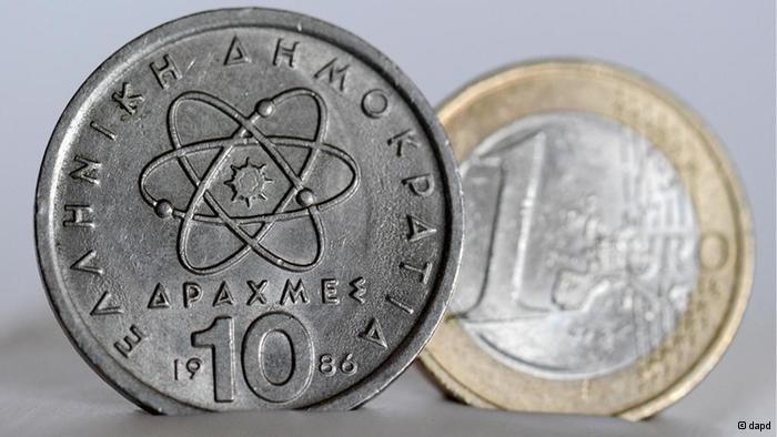 Σύστημα δύο νομισμάτων για την Ελλάδα;