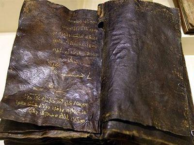 Αγία Γραφή 1.500 ετών βρέθηκε στην Τουρκία