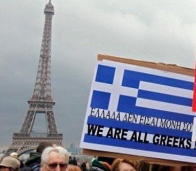 Η μαρτυρία-σοκ φοιτητή στη Γαλλία που δυστυχεί επειδή είναι Ελληνας