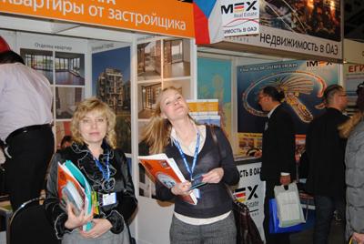 "To κτηματομεσιτικό γραφείο ""AVERTO"" από την Σκιάθο στην διεθνή έκθεση της Μόσχας"