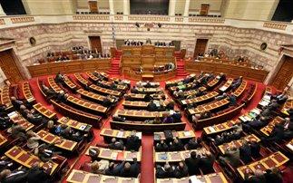 Υπερψηφίστηκε το νομοσχέδιο για τη «δίκαιη δίκη»