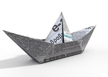Ελληνικά βραβεία διαδικτύου e-awards 2012