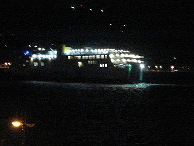 Πρόσκρουση πλοίου στον Αγ. Κήρυκο