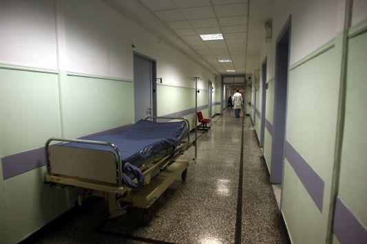 Μυτιλήνη: Καμπάνα 300.000€ σε νοσοκομείο για τον θάνατο εγκύου γυναίκας!